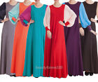 New Maxi Muslim Abaya Jilbab Islamic Dress Women's Clothing Long Sleeve Dress
