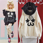 Kawaii Clothing Ropa Cute Hoodie Emoji Emoticon Ears Sweatshirt Harajuku Japan