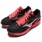 Mizuno Wave Impetus 4 W IV Black Red Womens Running Trainers Sneaker J1GD16-1303