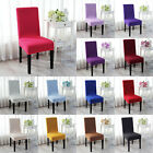 1/2/4/6/8 Pcs Washable Stretch Short Dining Room Wedding Party Hotel Chair Cover