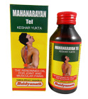 Baidyanath Mahanarayan Tel Oil Joint & Muscular Pains Natural Herbel USA SELLER