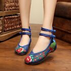 Fashion Women Vintage Chinese Embroidered Floral Round Toe Ankle Strap Shoes A
