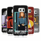 OFFICIAL STAR TREK ICONIC CHARACTERS TNG SOFT GEL CASE FOR SAMSUNG PHONES 1