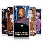 OFFICIAL STAR TREK ICONIC CHARACTERS DS9 SOFT GEL CASE FOR SONY PHONES 1