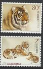 China 2004-19 Mini S/S South China Tiger stamp 华南虎