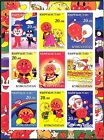 Congo 2001 Cinema Cartoons ANPANMAN (1) Sheet  imperf. MNH** Privat !