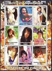 Congo 2003 Cinema Japanese Actress ( 1 ) Sheet of 9 MNH** Privat !