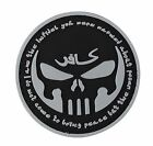INFIDEL PUNISHER SKULL VELCRO® BRAND HOOK & LOOP RUBBER TACTICAL MORALE PATCH,