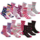 Childrens Girls Design Socks Cotton Rich Animal Print Multibuy Variety Pack Cute