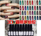Fashion 3D Cat Eye Soak Off UV&LED Gel Nail Polish 36 Colors 10ml Gel Lacquer