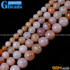 Pink Dragon Veins Agate Gemstone Round Beads For Jewelry Making Free Shipping