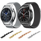 Milanese Loop Steel Wrist Watch Band Replac Fit Samsung Gear S3 Frontier/Classic