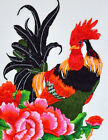 "17"" BROCADED CHINESE TRADITIONAL SILK EMBROIDERY PAINTING: ROOSTER ON COCK"