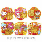 SANRIO KITTY MINA /MELODY TWIN STAR LUNAR NEW YEAR DIECUT CARD FAI CHUN  6638