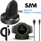 For Samsung Gear S3 Classic Frontier Qi Wireless Charging Dock Cradle Charger