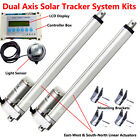 Dual Axis LCD Solar Panel Tracking Tracker System Linear Actuator Sun Track Kits