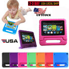 """Kids Shock Proof Foam Handle Case Cover for Amazon Kindle Fire 7 2017 7.0"""" US"""