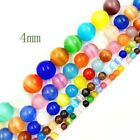 100pcs Cat's Eye Stone Round Loose Beads DIY Jewelry Making for Bracelet Necklac