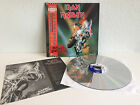 Iron Maiden - Made In England | Japan Laserdisc + Obi & Insert| Near Mint | LD