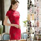 Women Chinese Vintage Floral Lace Cheongsam Qipao Summer Party Dress 13 Styles