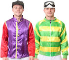 JOCKEY COSTUME 2 PIECE SET MENS HORSE RACING FANCY DRESS ADULT JACKET AND CAP