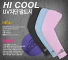 cooling arm band/HI cool toshi/Cool Wristlet arm sleeves Cover For sports