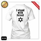 I stand with Israel T-shirt high-quality printing soldier T-shirt magen david