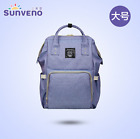 Brand Sunveno Mummy Maternity Nappy Bag Large Capacity Baby Bag Travel Backpack