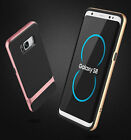 Luxury Shockproof Hybrid Bumper Hard Case Cover for Samsung Galaxy S8 S8Plus