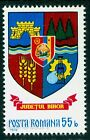 1976 Bihor,Oil derricks,chemistry,firtress,agriculture,Coat of arms,Romania,MNH
