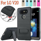 Stylish Soft TPU Stand Cover Impact Armor Hybrid Shockproof Case Skin For LG V20