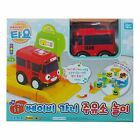 New The Little Bus Tayo Baby Gani Gas Station Toy play set/English Children Song