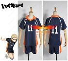 Anime Haikyu Karasuno Karasuno High School Kei Tsukishima  No 11 Cosplay Jersey
