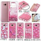 Cute Animal Pink Bling Flowing Liquid Glitter Case For Samsung s7 edge S8 S8 +