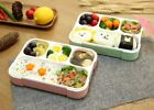 Japanese Lunch Bento Box Leak-Proof Sealing Food Container - 4 Compartments