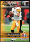 2006 Upper Deck Super Bowl Pittsburgh Steelers - Pick A Player