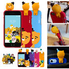 Best Case Friends - Genuine KAKAO Friends Party 4D TPU Case Cover Review