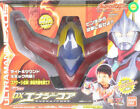 ULTRAMAN NEXUS DX ENERGY CORE WITH LIGHTS AND SOUNDS --- US Seller, Simple!