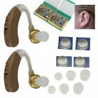 2 PACK Mini Digital Hearing Aids Device Sound Amplifier BTE Behind The Ear New