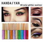 Waterproof Shimmer Eyeshadow Glitter Liquid Eyeliner Makeup Cosmetic Lasting