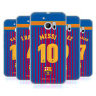 OFFICIAL FC BARCELONA 2017/18 PLAYERS HOME KIT GROUP 1 GEL CASE FOR HTC PHONES 1