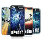 OFFICIAL STAR TREK POSTERS BEYOND XIII SOFT GEL CASE FOR APPLE iPOD TOUCH MP3