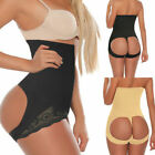 Women Beauty Butt Lift Booster 4 Bonded High Waist Tummy Control Shaper Enhancer