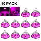 100W E27 Full Spectrum Grow Light Bulb with Blue & Red and IR + UV LED 4/8/10pcs