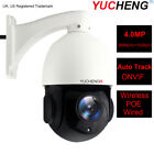 HD 4.0 MP Auto Track PTZ IP Camera Wireless POE 1520P Security Outdoor 20X Zoom