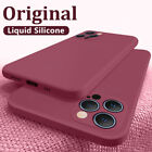 For Apple iPhone 11 Pro Max XS XR X 8 7 6 Plus Square Liquid Silicone Case Cover
