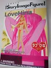 Story Image Figure! Love Hina Again (2008) Brand New Factory Boxed Japan Import