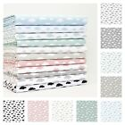 All New Pastel Clouds Fabric100% Cotton Patchwork Dressmaking Children's