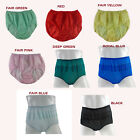 New 8 color Adult Sissy Handmade Nylon Panties Briefs Panty Frilly VTG BABY DOLL
