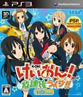 PS3 K-On! Houkago Live!! HD Version Japan F/S
